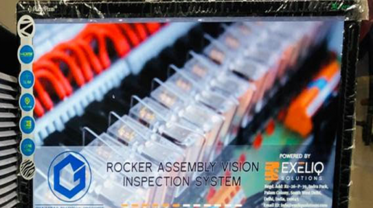 Vision Based Inspection System of Rocker Arm Assembly